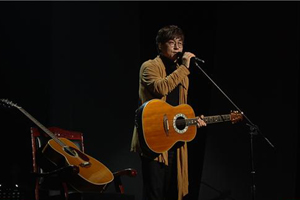 Lee Sejun, to perform with Kim Kwangseok\'s guitar [Immortal Songs]