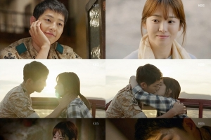 SONG SONG COUPLE, to start calling each other boyfriend and girlfriend [Descendants of the Sun]