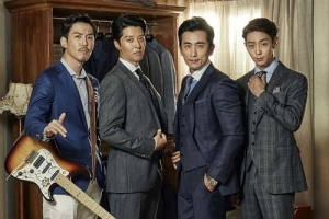 The four GENTLEMEN at Wolgyesu Tailor Shop! [The Gentlemen of Wolgyesu Tailor Shop]