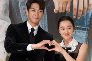 EXCLUSIVE: YEONGGWANG and SU AE share a very cute CHEMISTRY! [Sweet Stranger and Me]
