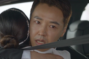 \'Perfect\' Psycho EUNHEE? The real villain is JUNGHEE! [Ms. Perfect]