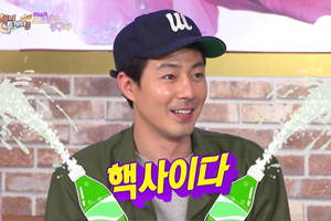 \'Happy\' Jo Insung,