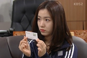 \'Father\' Cheolsu is a millionaire? Rayeong panics! [My Father is Strange]