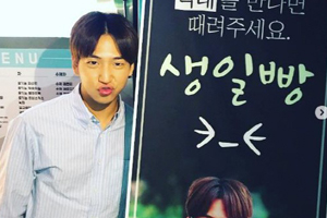 B1A4 sends surprise coffee truck to \'Manhole\' set for BARO\'s birthday! [Manhole]