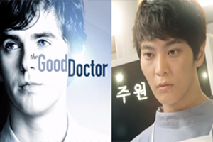 \'Good Doctor\' remake will premiere in the USA.