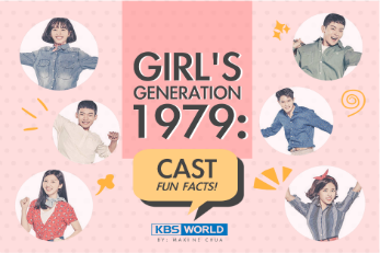 """Girls Generation 1979"": Cast Fun Facts!"