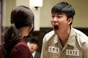 \'Witch\' Ideum & Jinwook are in a courtroom turned madhouse! [Witch at Court]