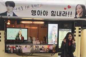 \'Witch\' Lee Dong Wook sends coffee truck to Jung Ryeowon [Witch at Court]