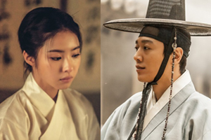 Kim Rae Won & Shin Sae Kyeong wear Hanbok or traditional clothes in new drama [Black Knight]