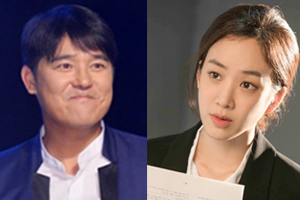 Im Chang Jung to cameo in final episode of \'Witch at Court\' [Witch at Court]