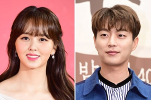 Kim So Hyun confirmed to co-star with Yoon Dujun in \'Radio Romance\' [Radio Romance]