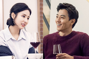\'Black Knight\' Soo Ho & Haera drink wine in a romantic atmosphere! [Black Knight]