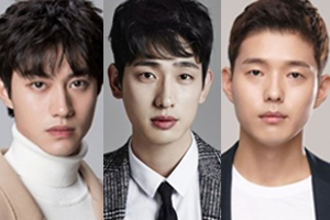Yoon Bak, Hajun, Kwak Dong Yeon, Yura confirmed as cast of \'Radio Romance\'