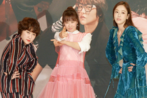Back with Season 2! \'Queen of Mystery 2\' Press Conference
