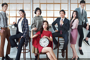 \'Office Watch Season 2\' Premieres tonight!