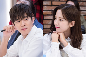 Ha Seokjin & Bona read out the script of \'Your House Helper\'