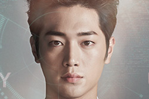 Seo Kang-Jun to sing OST for drama \'Are You Human?\'