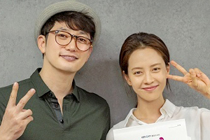 Park Si Hoo & Song Ji Hyo\'s scary and lovely first script-reading meeting! [Lovely Horribly]