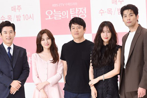 \'The Ghost Detective\' Press Conference with Choi Daniel, Park Eun Bin, E Jiah, Kim Wonhae!