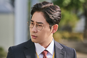 Kang Jihwan is an abusive boss in new drama \'Feel Good To Die\'