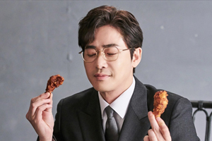 Baek Jinsang is the new a model for MW Chicken? [Feel Good To Die]