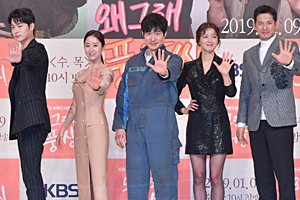 \'Liver or Die\' Press Conference: Meet the cast of new drama series