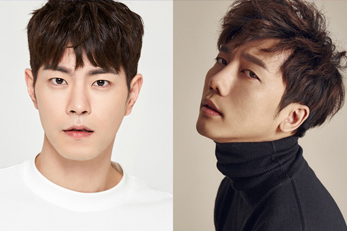 Hong Jong Hyun & Ki Tae Young to star in \'Mother of Mine\'