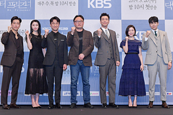 Press conference for medical suspense drama \'Doctor Prisoner\'!