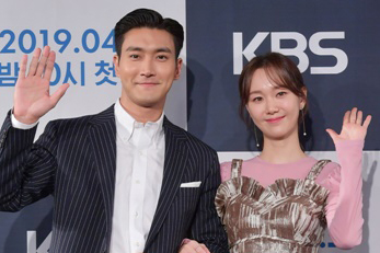 \'My Fellow Citizens\' Press Conference: Choi Siwon, Lee Yuyeong, Kim Min Joung and more