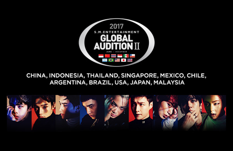 S M  Entertainment's large-scale audition '2017 S M  Global