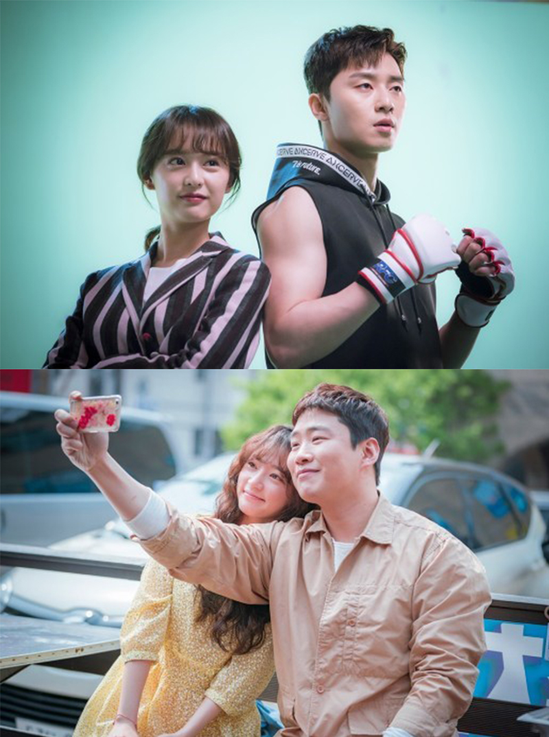 Goodbye, 'Fight for My Way'! Dongman, Aera, Juman, Seolhui