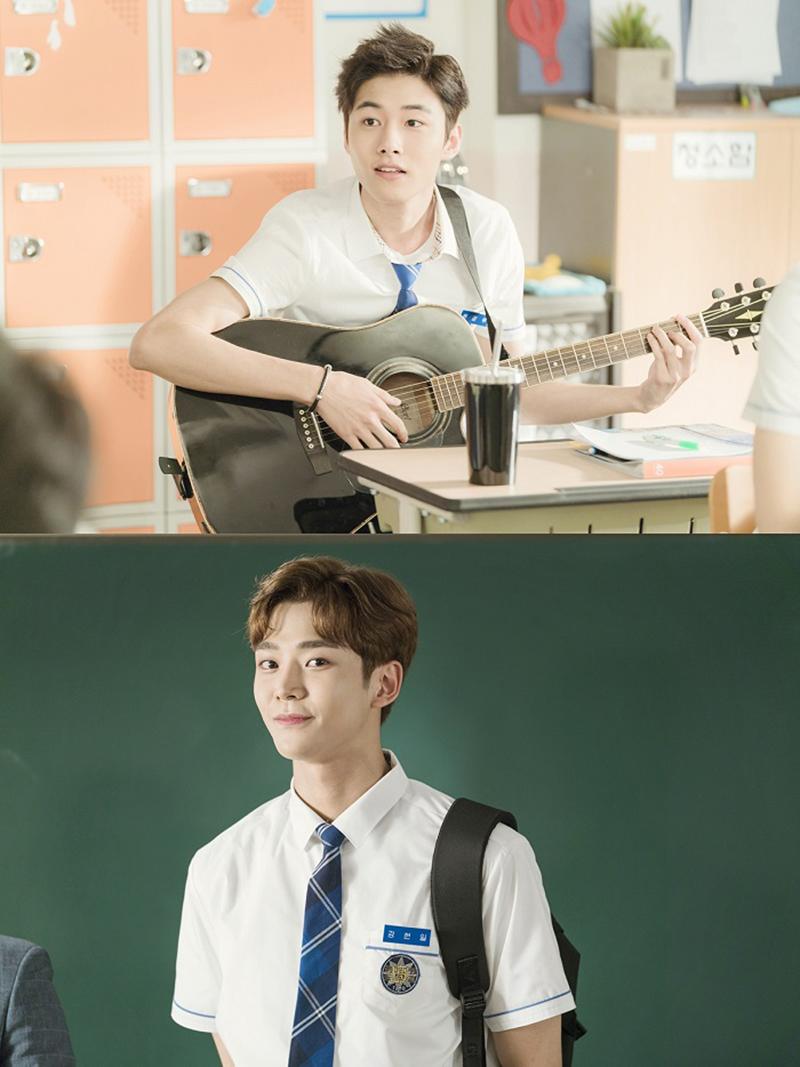 School' Idol ISSUE is humiliated by Gyeongwoo! [School 2017]