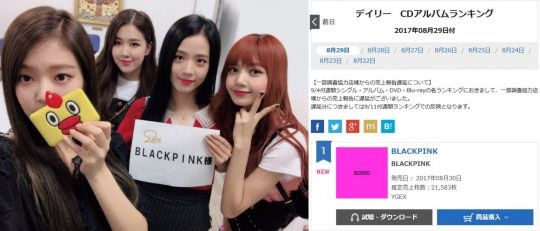 BLACKPINK tops Oricon & Tower Records Chart in Japan!
