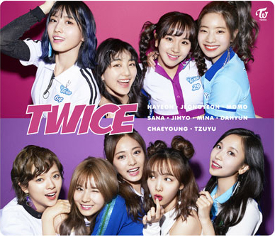 Twice S First Japanese Single One More Time Tops Japanese Music