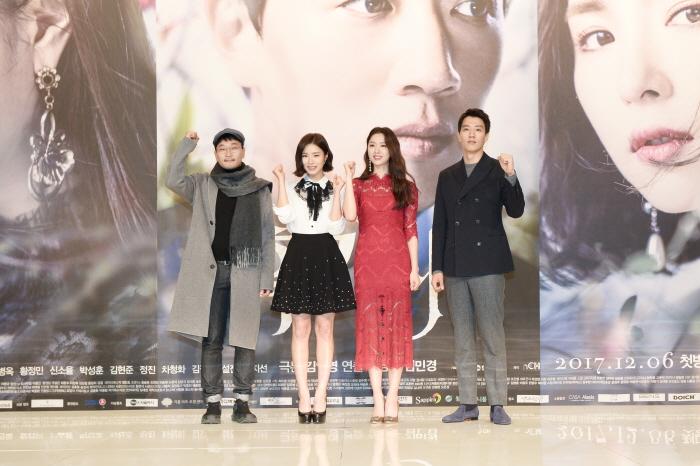 Kim Rae Won & Shin Sae Kyeong reunite after 14 years in
