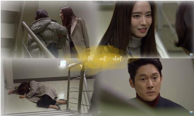 The Secret of My Love] Episode 75 Story book: Haerim's act
