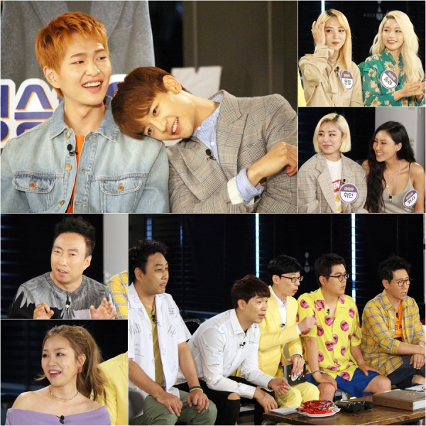 Tonight\'s episode of \'Happy Together- Sing My Song\' stars Park Myung Soo, Lena Park, SHINee\'s Onew and Minho, and MAMAMOO.