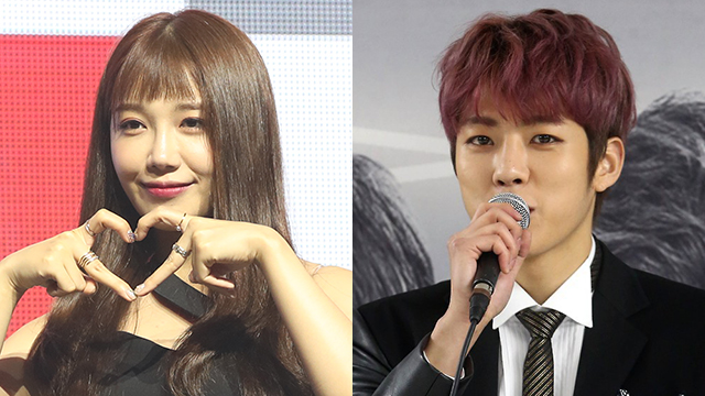 Jung Eunji and Lee Sungyeol have been cast as the lead roles of horror movie \'0.0MHz.\'