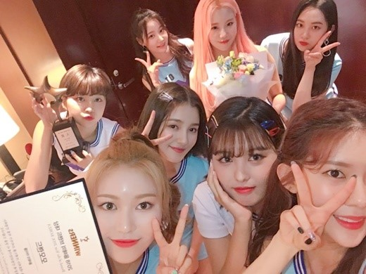 Girl group MOMOLAND won the \'Idol of the Year\' award at the 2018 \'Brand of the Year\' awards.