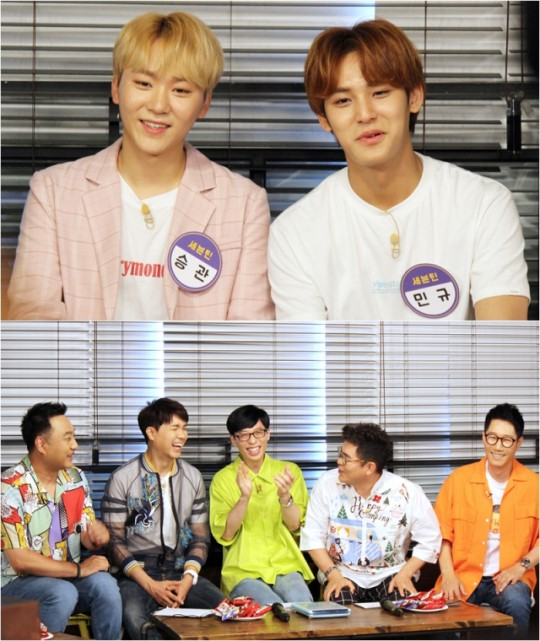 On tonight\\\\\\\'s episode of \\\\\\\'Happy Together - Sing My Song\\\\\\\', Seventeen\\\\\\\'s Seungkwan and Mingyu talk about how they were cast by their agency, Pledis Entertainment.