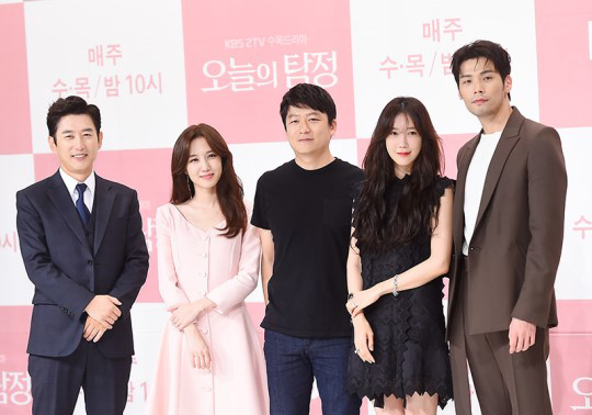 The Ghost Detective Press Conference With Choi Daniel Park Eun Bin