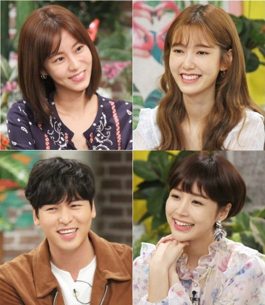 Tonight\'s episode of \'Happy Together\' will star the cast of new KBS weekend drama \'My Only One\', U-IE, Lee Jangu, Na Hyemi and Yoon Ji Ni.