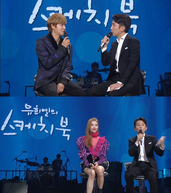 The upcoming episode of \\\'Yu Huiyeol\\\'s Sketchbook\\\' will feature singers Jung Dong Ha, SUNMI, Hoya, Shin Hae Gyeong and choreographer Lia Kim.