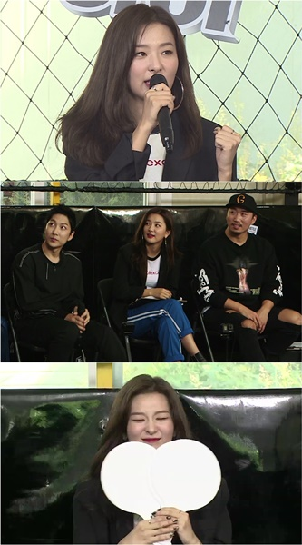 Red Velvet\\\'s main dancer Seulgi will make a surprise appearance on \\\'Dancing High.\\\'