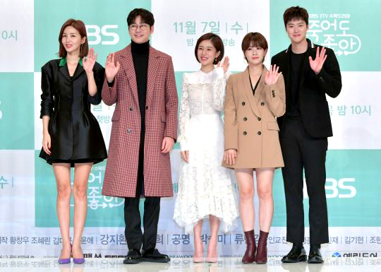 \\\'Feel Good To Die\\\' Press conference: Meet the cast!