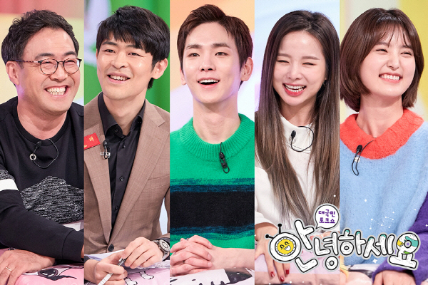 Tonight\'s episode of \'Hello, Counselor\' features Lee Mangi, Kang Sung Tae, Key and EXID\'s Soul.g and Jeonghwa as guests.