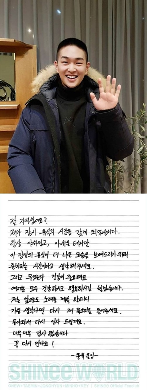 While SHINee\'s Onew is enlisting in the military today on December 10, a photo of Onew with shaved head and his hand-written letter were posted on SHINee\'s Instagram.