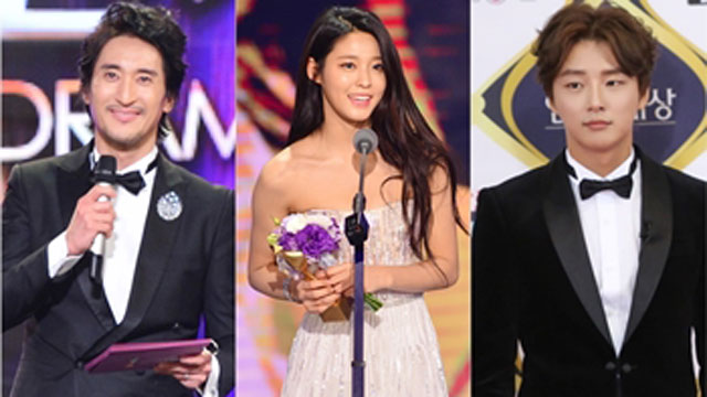 Shin Hyun Joon, Seolhyun from AOA, and Yoon Si Yoon have been confirmed as the MCs of the upcoming \\\'2018 KBS Entertainment Awards\\\', which will be held live on December 22.