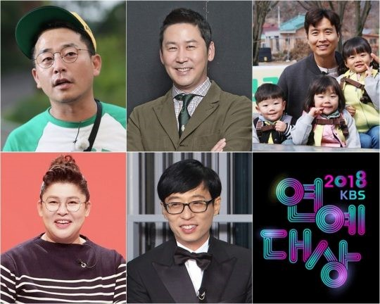 The 5 nominees for the \'2018 KBS Entertainment Awards\' grand award were revealed.