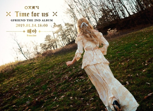 On December 24, Source Music released the teaser image for GFRIEND\'s upcoming album.